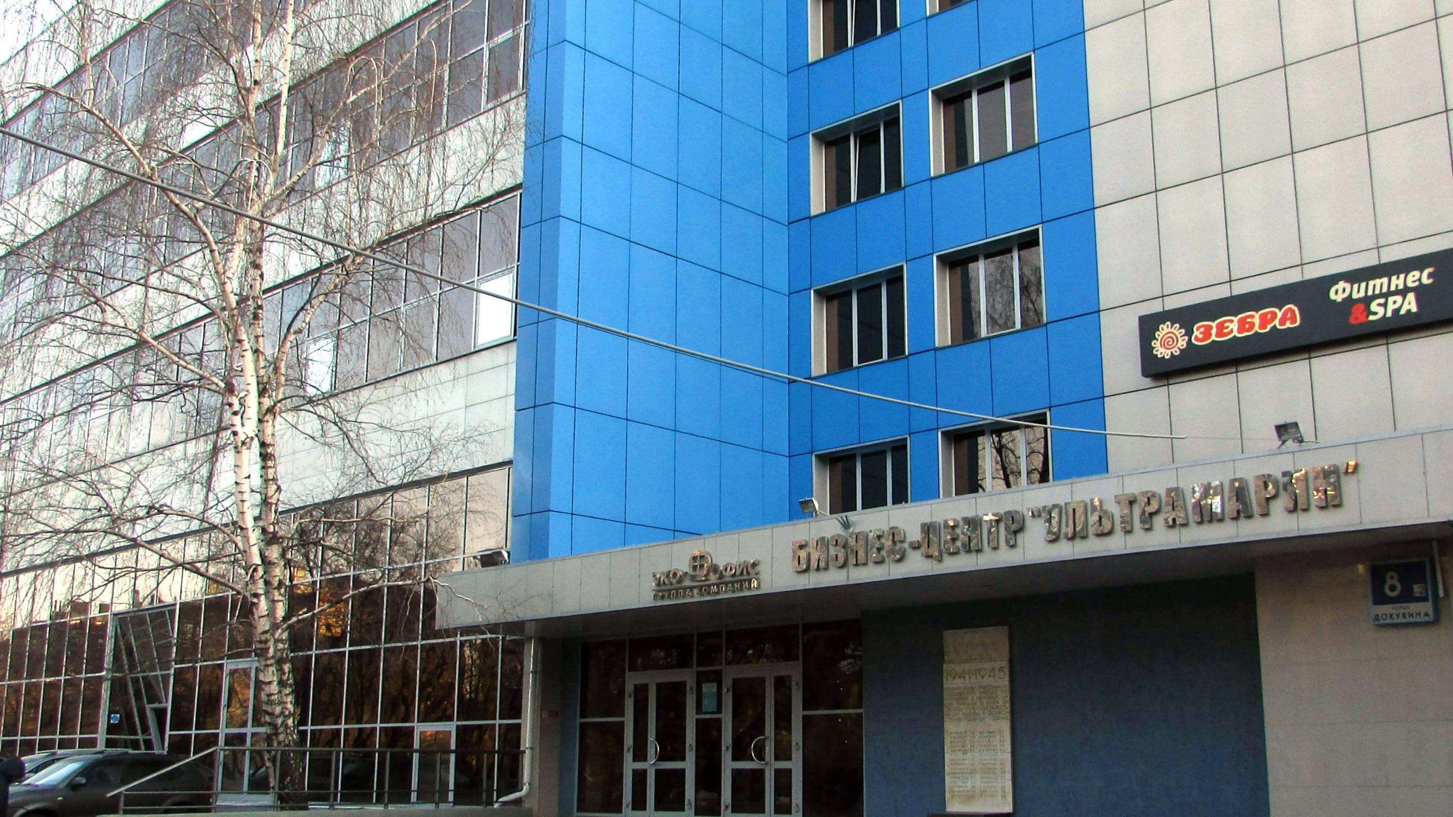 Аренда офисов от собственника Хачатуряна улица поиск Коммерческой недвижимости Внуковская 5-я улица
